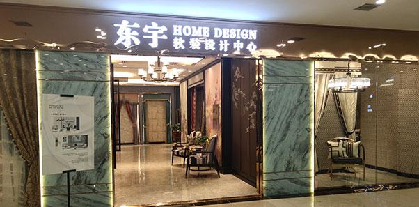 万博manbetx官网网页环渤海新厦旗舰店